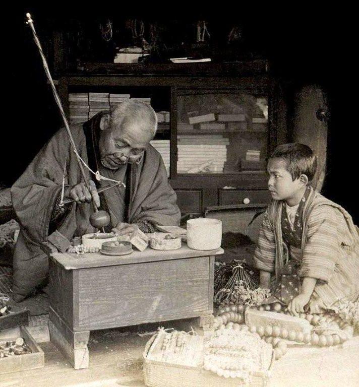 Vielle boutique sur le bouddhisme et la spiritualité
